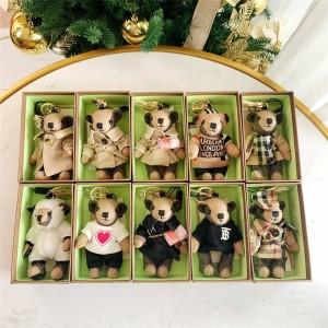 Burberry巴宝莉英国官网博柏利Thomas 泰迪熊吊饰挂件小熊钥匙扣包饰